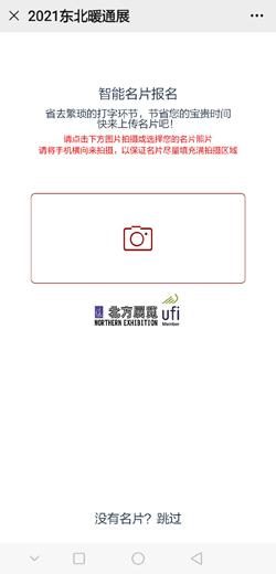 微信图片_20200716074816.jpg