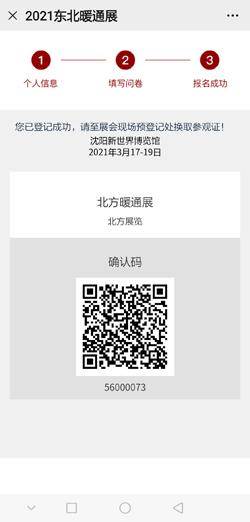 微信图片_20200716074831.jpg