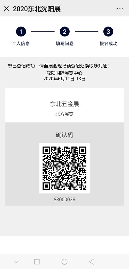1585117224292409.jpg