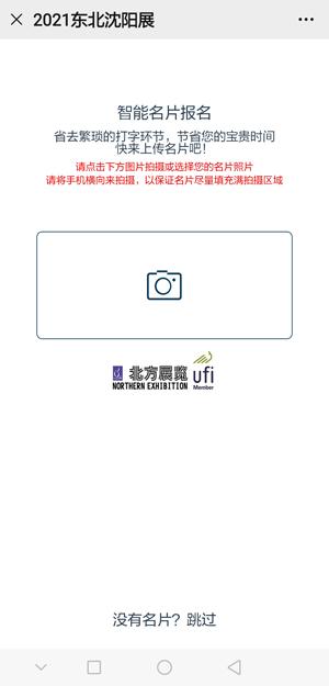 微信图片_20200713155928.jpg