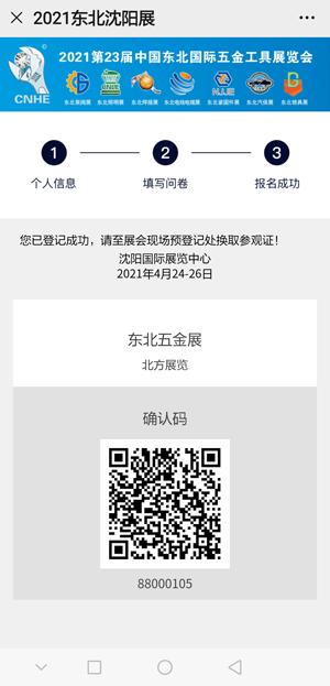 微信图片_20200713155942.jpg