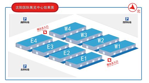沈阳国际会展中心效果图-乐姐1.jpg
