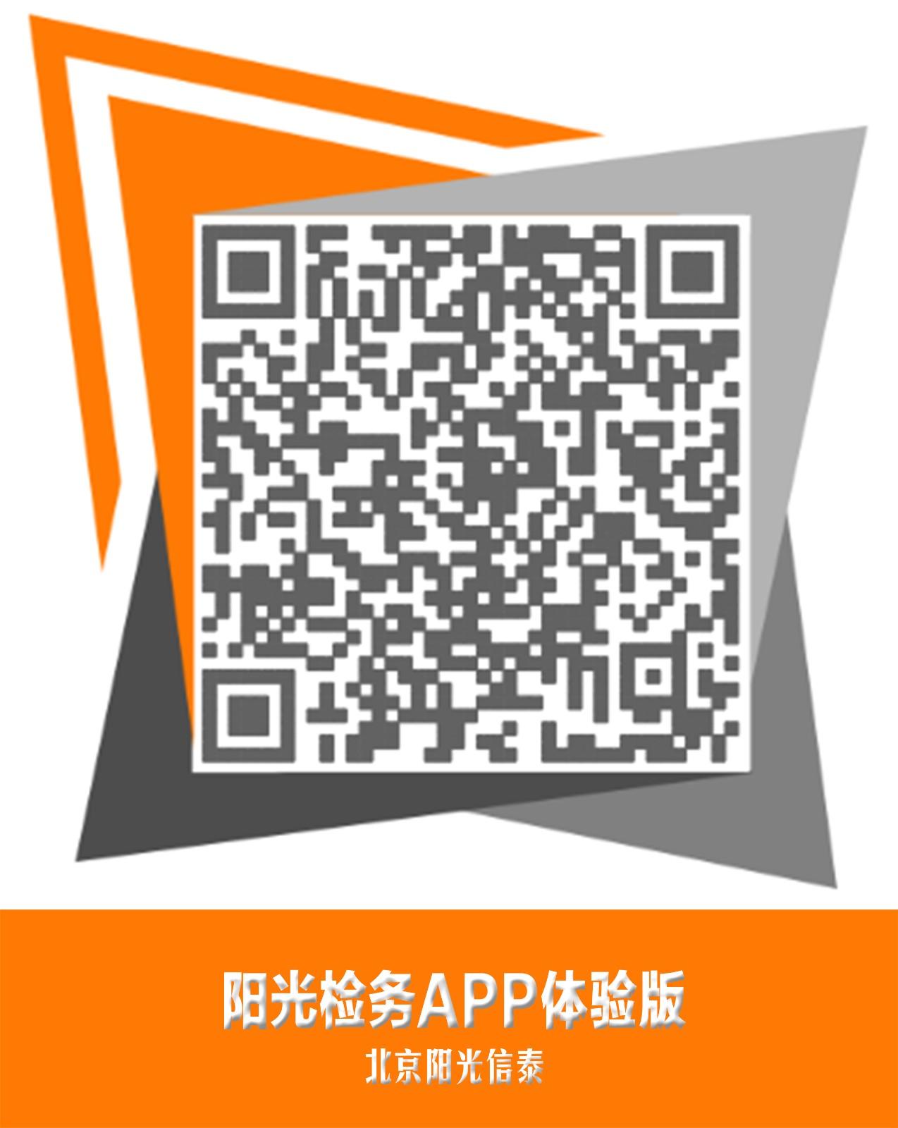 1486952786108436.jpg