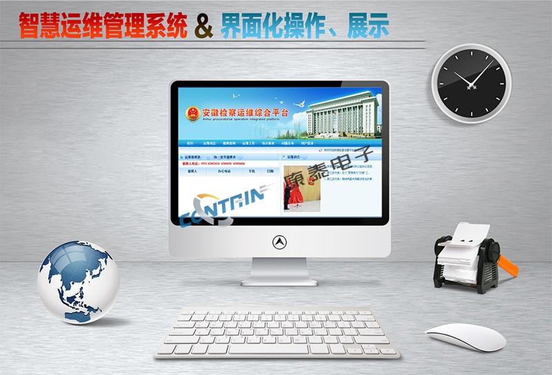 1显示器1.jpg