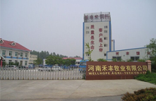34-河南禾丰牧业有限公司.jpg